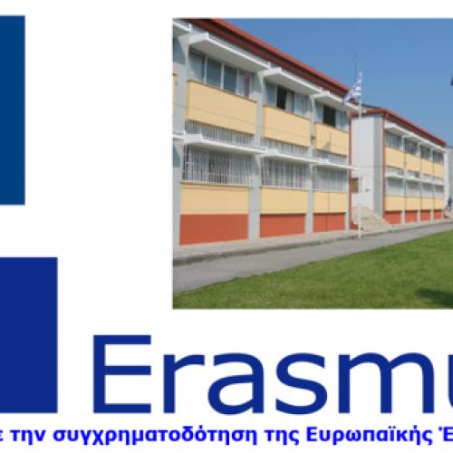 Συνάντηση εκπαιδευτικών, γονέων και μαθητών στο πλαίσιο των προγραμμάτων Erasmus+ΚΑ2