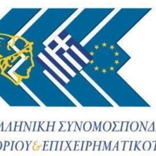 ΕΣΕΕ:  Δήλωση επαγγελματικών λογαριασμών στην ΑΑΔΕ