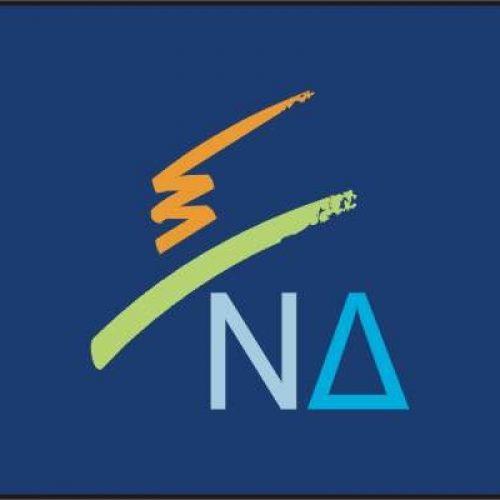 Κλιμάκιο  βουλευτών και κομματικών στελεχών της ΝΔ στην Ημαθία - Το πρόγραμμα των επισκέψεων