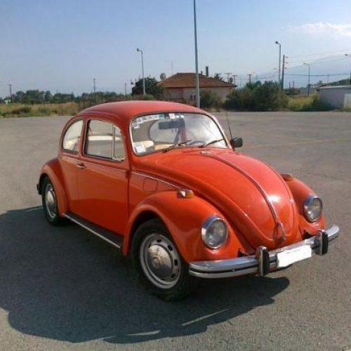 Τέλος εποχής: Αυλαία για τη θρυλική σειρά των Σκαραβαίων της Volkswagen