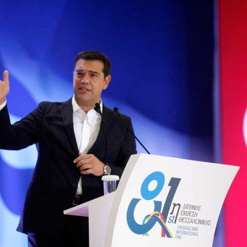 """Τσίπρας στη ΔΕΘ: """"Η Ελλάδα σήμερα είναι μια διαφορετική χώρα -  Μετά την καθαρή έξοδο   πατάει ξανά στα πόδια της"""""""