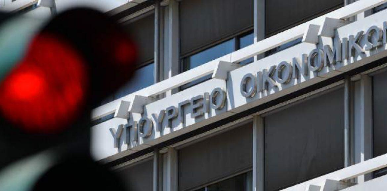 ΣΥΡΙΖΑ Ημαθίας: Δημόσια ακίνητα και  Υπερταμείο παρερμηνείες και αλήθεια