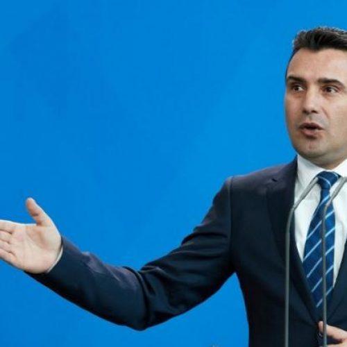 Προκαλεί ο Ζάεφ: Πλέον υπάρχει μόνο μία Μακεδονία, η δική μας