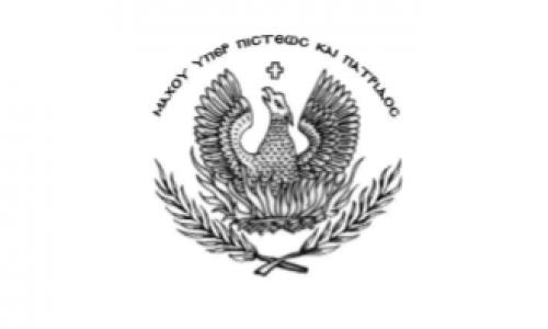 Πρόσκληση στον εορτασμό επετείου απελευθέρωσης της Νάουσας - Το πρόγραμμα