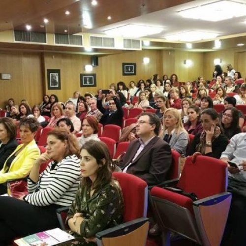 Πραγματοποιήθηκε διημερίδα της Γενικής Γραμματείας Ισότητας των Φύλων