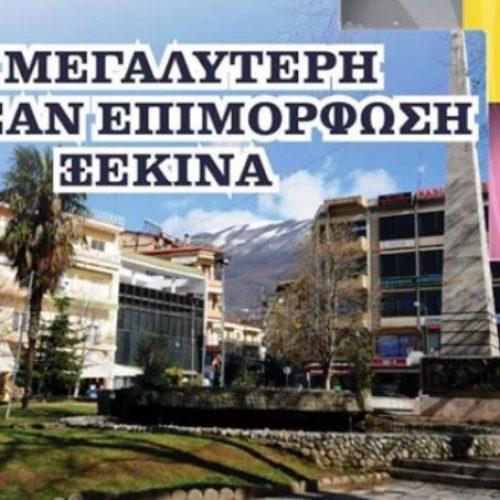Δωρεάν επιμόρφωση σε 55 πόλεις της Ελλάδας από το Πανεπιστήμιο Αιγαίου - Το πρόγραμμα