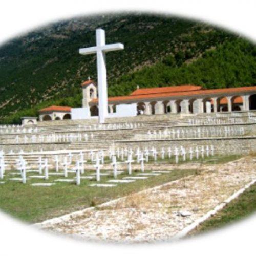 """""""Οι  ήρωες  του  Αλβανικού  Μετώπου"""" γράφει ο Γιώργος Ουρσουζίδης"""