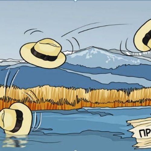 """Μια εικόνα χίλιες λέξεις: """"Η έξοδος!"""" - Κώστας Γρηγοριάδης,  Δημήτρης Γεωργοπάλης"""