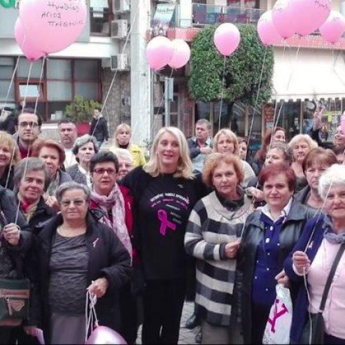 Βέροια. Τρία χρόνια ενημέρωσης, ευαισθητοποίησης και δράσης    κατά του καρκίνου του μαστού (video)