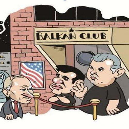 """""""Κοντό αμερικανικό χαλινάρι"""" γράφει ο Δημήτρης Μηλάκας"""