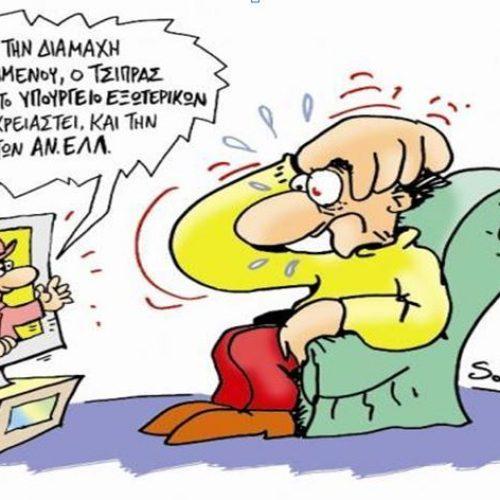"""Οι γελοιογράφοι σχολιάζουν: """"Και την ηγεσία των... ΑΝΕΛ"""" – Soloup"""