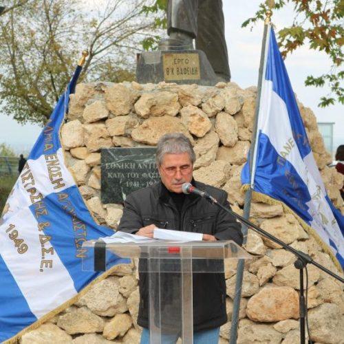 Το Παράρτημα της ΠΕΑΕΑ - ΔΣΕ Βέροιας τίμησε τους αγωνιστές του ΟΧΙ και της Εθνικής Αντίστασης