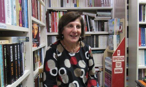 """Τασούλα Χριστοδούλου – 28 χρόνια Βιβλιοπωλείο """"Ηλιοτρόπιο"""" στη Βέροια"""