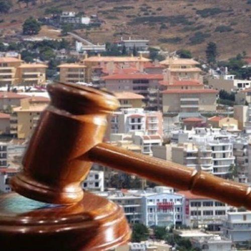 ΕΛΜΕ Ημαθίας: Καταγγελία για τις διώξεις του κινήματος  για τους  πλειστηριασμούς λαϊκής κατοικίας