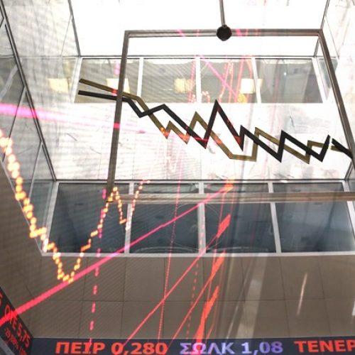 """Χρηματιστήριο: Θετική αντίδραση μετά το χθεσινό """"ξεπούλημα"""" - Η """"μαύρη"""" Τετάρτη των τραπεζών"""