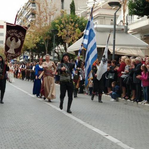 Η  Εύξεινος Λέσχη Βέροιας στην παρέλαση για την επέτειο του ΟΧΙ