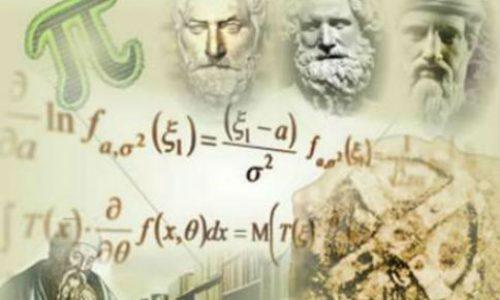 """ΕΜΕ Ημαθίας: Μαθήματα προετοιμασίας για τους Μαθηματικούς Διαγωνισμούς  """"Θαλής"""" και """"Υπατία"""" 2018"""