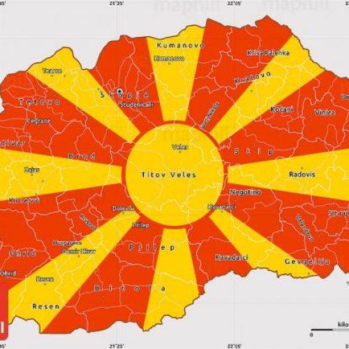 """""""Δημοψήφισμα – σπίθα στη Μακεδονική πυριτιδαποθήκη"""" γράφει ο Δημήτρης Μηλάκας"""