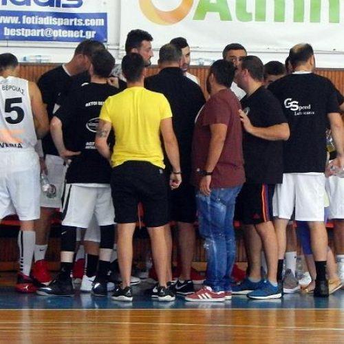 Μπάσκετ: Μέτρια εμφάνιση αλλά νίκη για τους Αετούς Βέροιας στην Κατερίνη