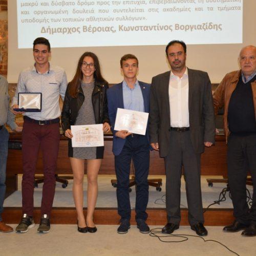 Τιμήθηκαν από τον Δήμαρχο οι βεροιώτες   αθλητές που διακρίθηκαν στην Ολυμπιάδα Νέων του Μπουένος Άιρες