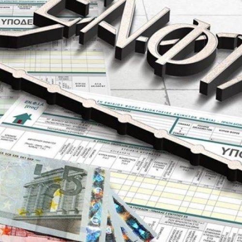 """""""ΕΝΦΙΑ: Μπορούν οι άνεργοι να έχουν σπίτια στη σημερινή Ελλάδα;"""" γράφει ο Δημήτρης Τσιμούρας"""