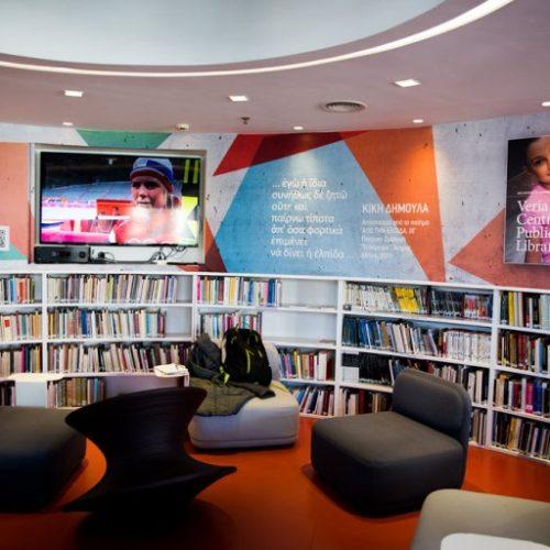 Δωρεά στη Δημόσια  Βιβλιοθήκη  Βέροιας στη μνήμη της Θάλειας Διτσούλη - Δεσύπρη