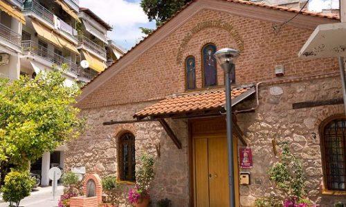 Αγρυπνία στον Ιερό Ναό της  Υπαπαντής του Χριστού στη Βέροια