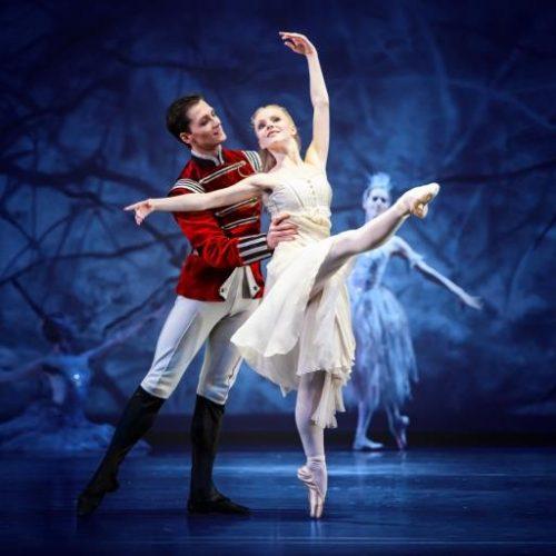 Ο  Καρυοθραύστης από το Μπαλέτο της Ρωσίας στη Σκηνή του   Χώρου Τεχνών στη Βέροια