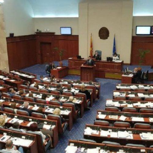 Ανακοίνωση του  ΚΚΕ   για την ψηφοφορία στο κοινοβούλιο της FYROM