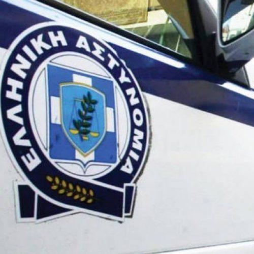 Συνελήφθη 32χρονος στην Ημαθία για κατοχή 18 γραμμαρίων κάνναβης