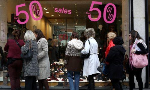 Εμπορικός Σύλλογος Βέροιας: Δεκαπενθήμερο Φθινοπωρινών Εκπτώσεων