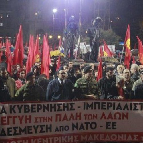 Συλλαλητήριο του ΚΚΕ κατά των Βάσεων και του ΝΑΤΟ στη Θεσσαλονίκη