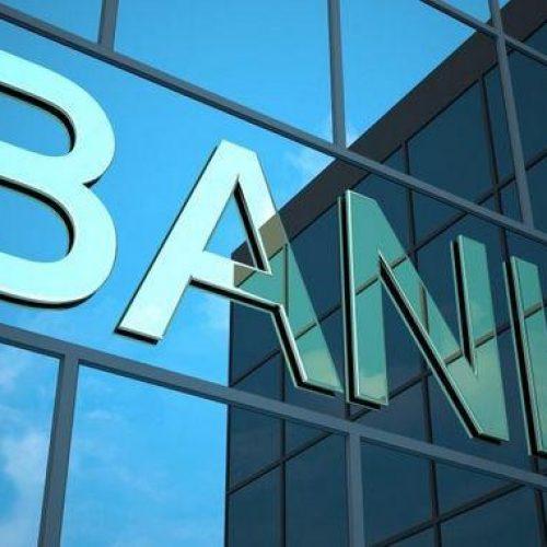 Τι θα κάνει η κυβέρνηση με τα κόκκινα δάνεια των τραπεζών