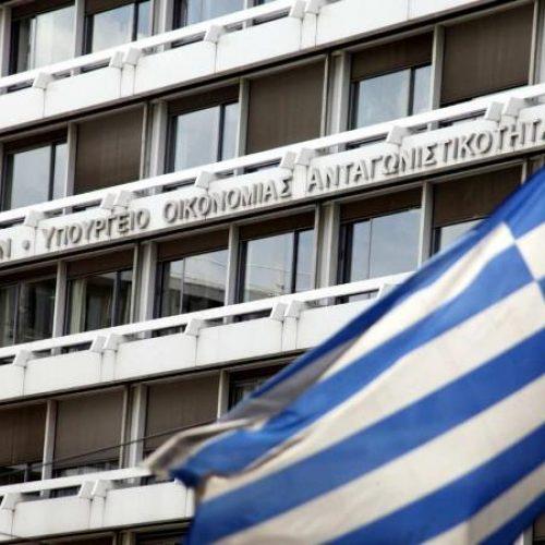 Υπουργείο Οικονομικών:   Δεν έχει επέλθει μεταβίβαση ακινήτων του Δημοσίου   - Αβάσιμο οτιδήποτε άλλο διακινείται