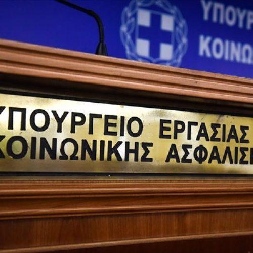 Επιχορηγήσεις 6,5 εκ.  ευρώ σε 118 Προνοιακά Ιδρύματα   σε 7 Περιφέρειες της χώρας