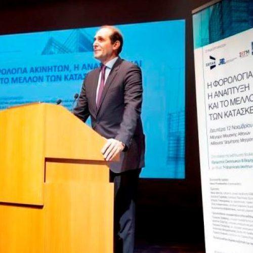 Ο Απ. Βεσυρόπουλος για τη  φορολογία ακινήτων, την ανάπτυξη και το μέλλον των κατασκευών