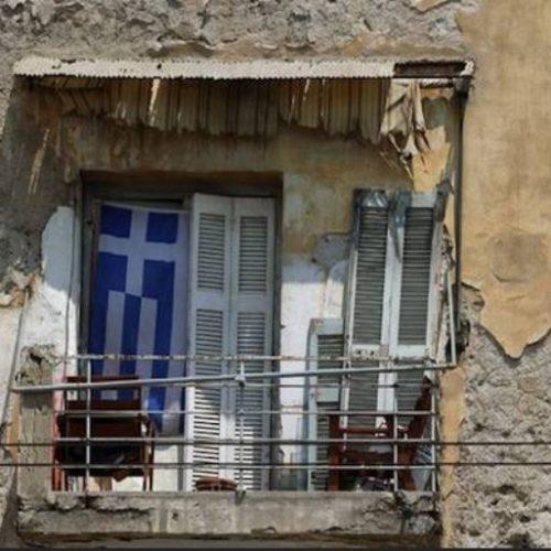 Συμβούλιο της Ευρώπης: Το ένα τρίτο του πληθυσμού της Ελλάδας ζει σε συνθήκες ακραίας φτώχειας