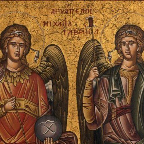 """""""Οι αρχάγγελοι  Μιχαήλ και Γαβριήλ"""" δια χειρός Συμεών Ματσκάνη"""