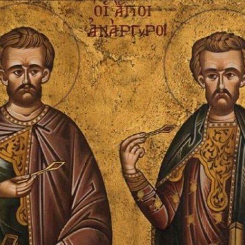 """""""Οι Άγιοι Ανάργυροι"""" δια χειρός Συμεών Ματσκάνη"""
