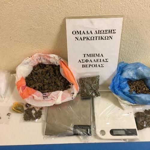 Συλλήψεις για ναρκωτικά στη Βέροια
