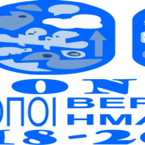"""Πρόσκοποι Βέροιας: """"100 Καλές Πράξεις – δεντροφύτευση"""""""