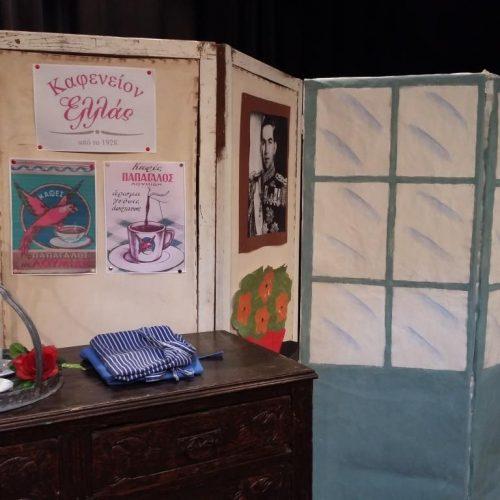 """Μουσικό Σχολείο Βέροιας: Θεατρικό – Μουσική παράσταση.  Το καφενείον """"Η Ελλάς"""""""
