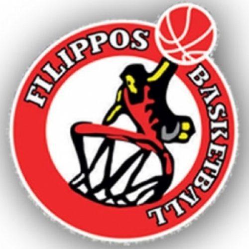 Μπάσκετ: Λαχειοφόρος αγορά του Φίλιππου ενόψει των Χριστουγέννων