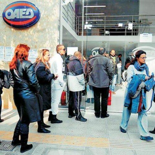 ΟΑΕΔ: Αυτά είναι τα επιδόματα που δικαιούνται οι άνεργοι - Προϋποθέσεις  και  δικαιολογητικά