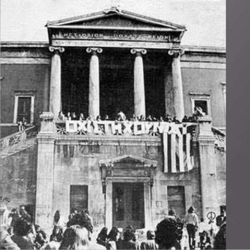 Μήνυμα του Τάσου Μπαρτζώκα για την 45η επέτειο από την εξέγερση του Πολυτεχνείου