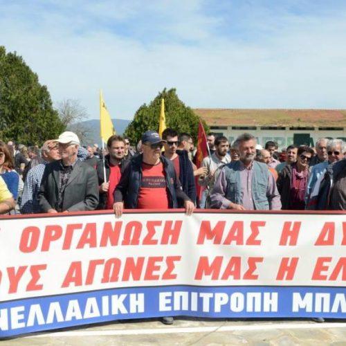 Πανελλαδική Επιτροπή Μπλόκων:     Όλοι στις απεργιακές συγκεντρώσεις, Τετάρτη 28 Νοεμβρίου