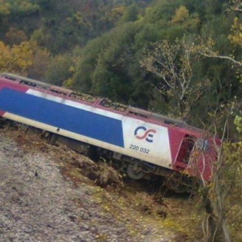Εκτροχιάστηκε τραίνο στη γραμμή Λιανοκλάδι - Αθήνα