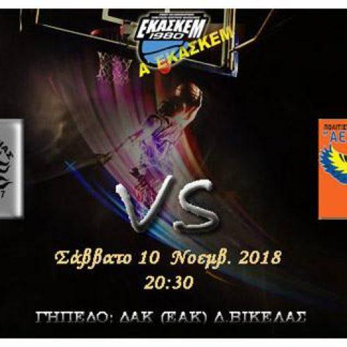 Μπάσκετ: Σαββατόβραδο με εντός έδρας παιχνίδι για τους Αετούς Βέροιας