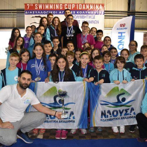 """Πολυνίκης ξανά για 2η φορά η Κ.Α. """"Νάουσα"""" στο 7ο  Swim Cup Ιωαννίνων"""