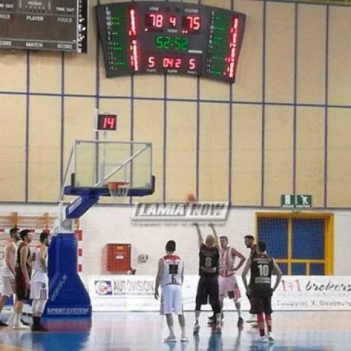 Μπάσκετ: Έσπερος Λαμίας - Φίλιππος (81-75)